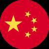 004-china